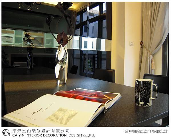 012餐廳設計.jpg