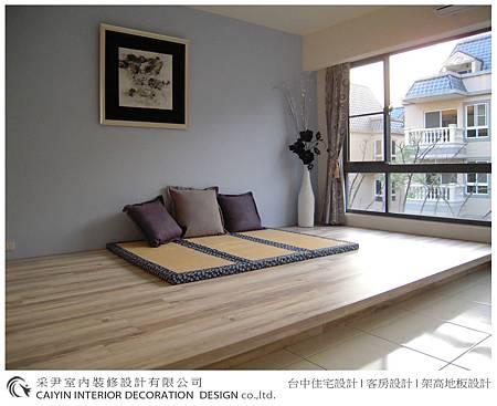 017客房設計.jpg
