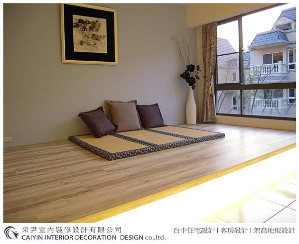 018客房設計.jpg