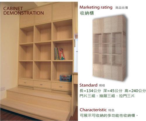 台中室內設計-系統櫃-系統櫃設計-書櫃-朵瓦櫥櫃 (12).jpg