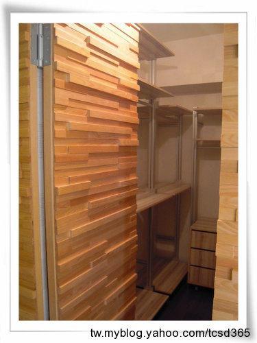台中室內設計 系統櫃設計 開放式更衣室設計 (4).jpg