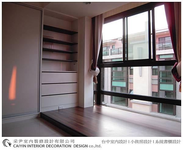 011姊姊房書櫃設計.jpg