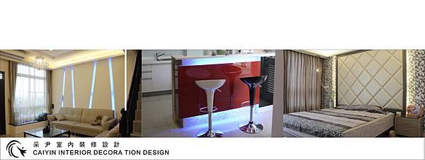 住家空間設計  系統櫃設計  客廳設計   系統家具  吧檯設計  衛浴設計  天花板設計