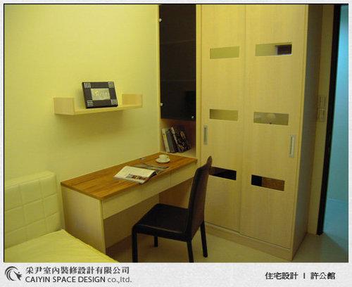 台中室內設計- 住宅設計-居家設計-臥室設計-系統櫃設計.jpg