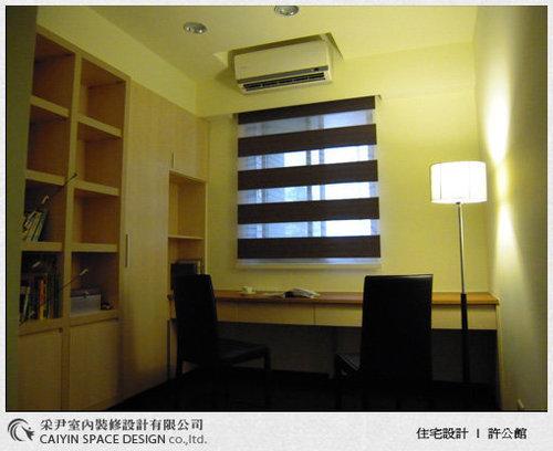 台中室內設計- 住宅設計-居家設計-系統廚櫃-書房設計.jpg