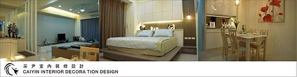 住家空間設計  系統櫃設計  客廳設計   系統家具  吧檯設計  衛浴設計  天花板設計 臥室設計