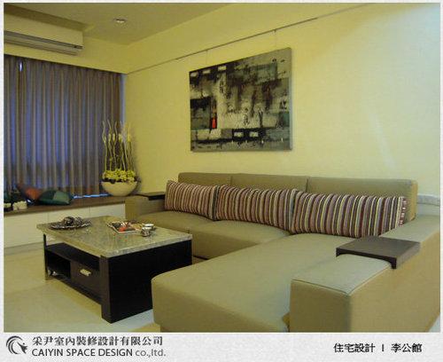 惠宇清寬 客廳沙發背牆設計.jpg
