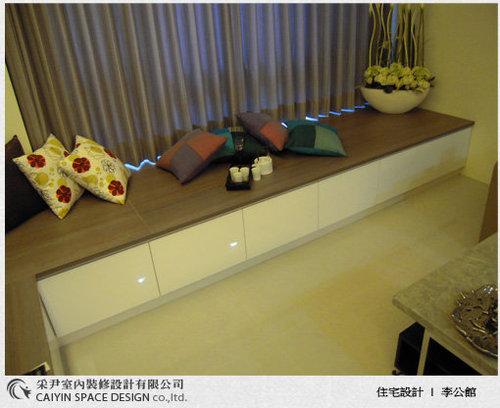 惠宇清寬 客廳臥踏收納櫃設計.jpg