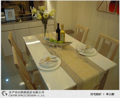 客廳設計  餐廳設計  主臥設計  書房設計  衛浴設計  庭園景觀設計  臥室設計.jpg