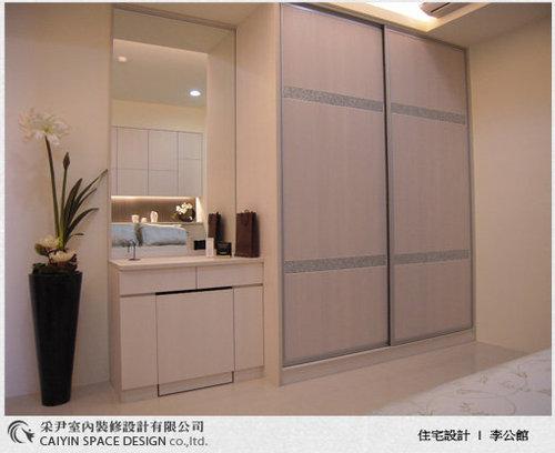 客廳設計、餐廳設計、主臥設計、書房設計、衛浴設計、庭園景觀設計141414.jpg