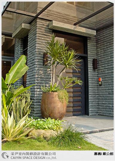 居家住宅設計  客廳設計 餐廳設計 主臥設計 櫥櫃設計 衛浴設計  嘉義戴宅 (13).jpg