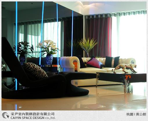 住家空間設計|系統櫃設計|客廳設計 (4).jpg