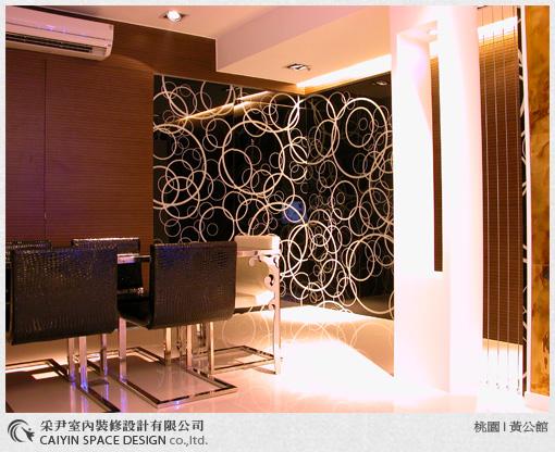 住家空間設計|系統櫃設計|客廳設計 (8).jpg