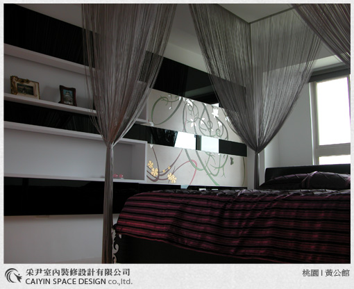 住家空間設計|系統櫃設計|客廳設計 (10).jpg