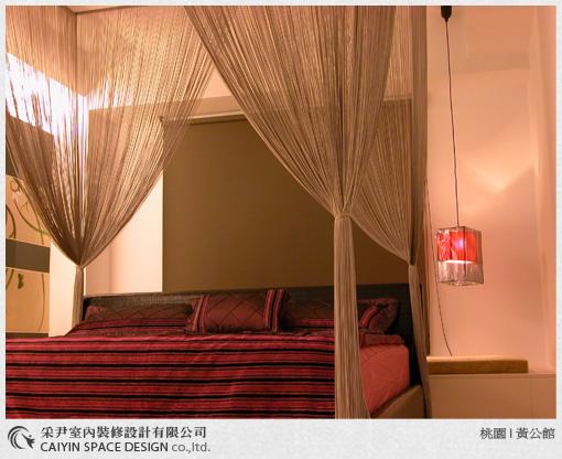 住家空間設計|系統櫃設計|客廳設計 (6).jpg