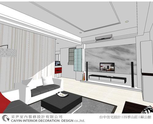 系統櫃設計  客廳設計 餐廳設計  小孩房設計  主臥室設計  更衣室設計3.jpg