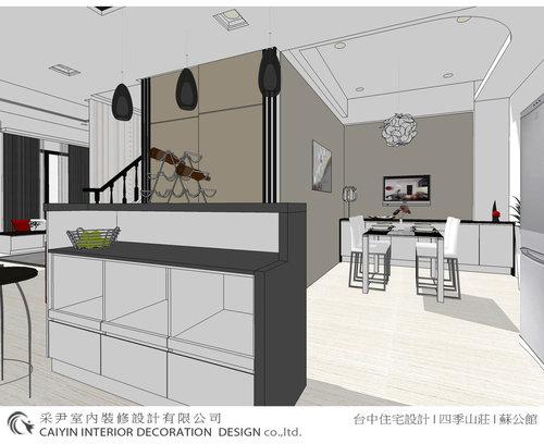 系統櫃設計  客廳設計 餐廳設計  小孩房設計  主臥室設計  更衣室設計4.jpg