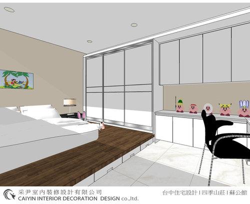 系統櫃設計  客廳設計 餐廳設計  小孩房設計  主臥室設計  更衣室設計6.jpg