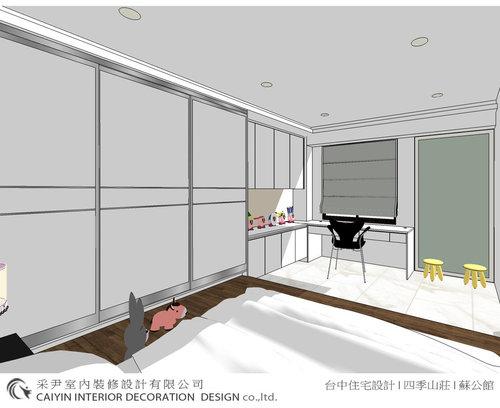 系統櫃設計  客廳設計 餐廳設計  小孩房設計  主臥室設計  更衣室設計7.jpg