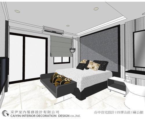 系統櫃設計  客廳設計 餐廳設計  小孩房設計  主臥室設計  更衣室設計9.jpg