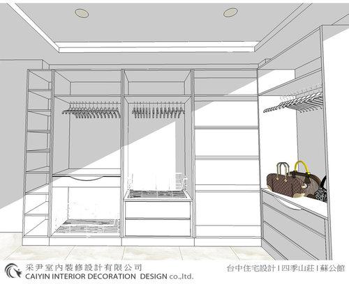 系統櫃設計  客廳設計 餐廳設計  小孩房設計  主臥室設計  更衣室設計10.jpg