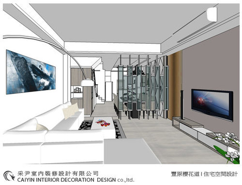 住家空間設計 系統櫃設計 客廳設計 現代簡約.jpg