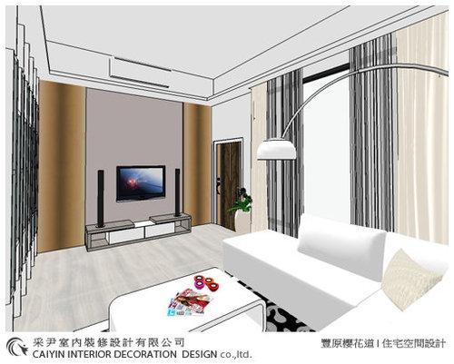 住家空間設計 系統櫃設計 客廳設計 現代簡約2.jpg