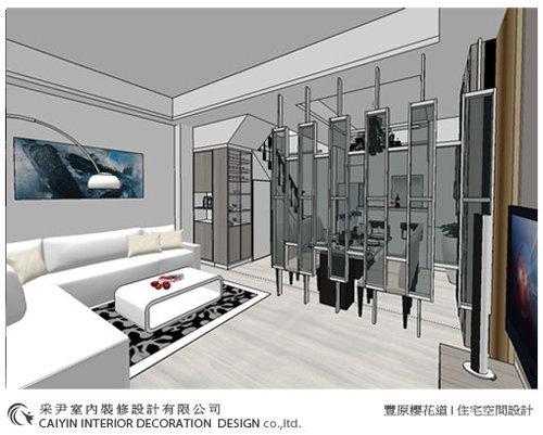 住家空間設計 系統櫃設計 客廳設計 現代簡約3.jpg