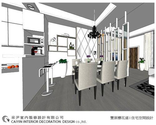住家空間設計 系統櫃設計 客廳設計 現代簡約4.jpg
