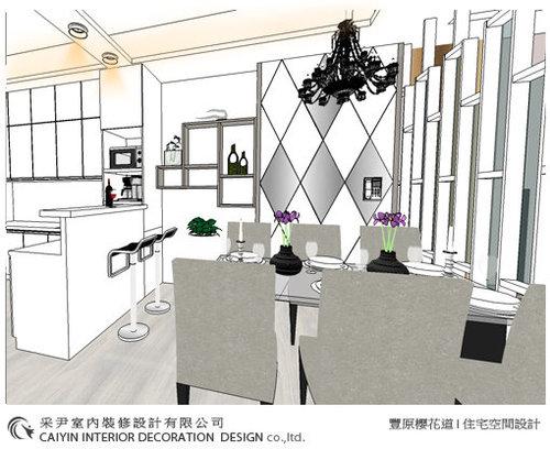 住家空間設計 系統櫃設計 客廳設計 現代簡約5.jpg