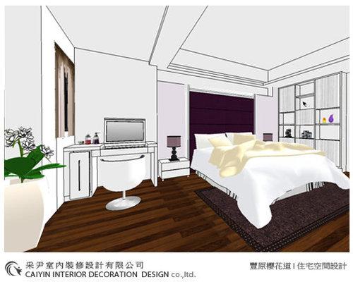 住家空間設計 系統櫃設計 客廳設計 現代簡約6.jpg