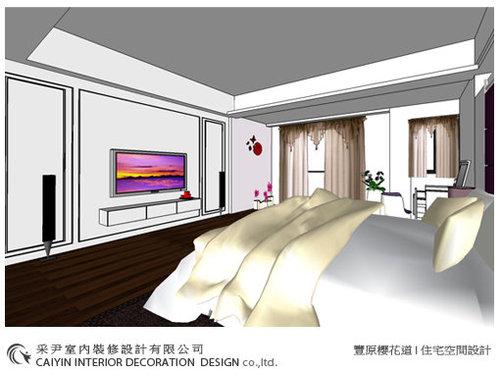 住家空間設計 系統櫃設計 客廳設計 現代簡約7.jpg