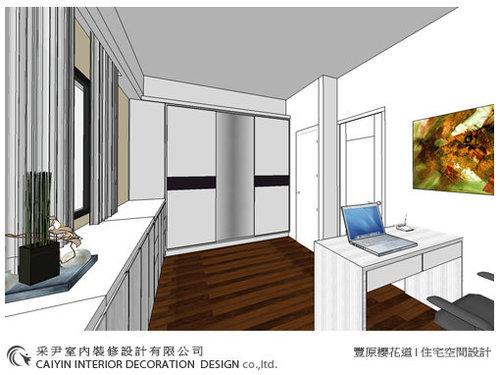 住家空間設計 系統櫃設計 客廳設計 現代簡約8.jpg