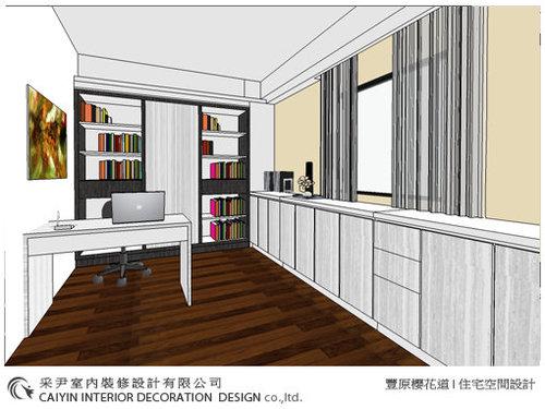 住家空間設計 系統櫃設計 客廳設計 現代簡約9.jpg