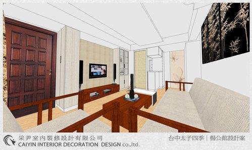 台中居家設計 系統櫃設計 客廳設計 臥室設計.jpg