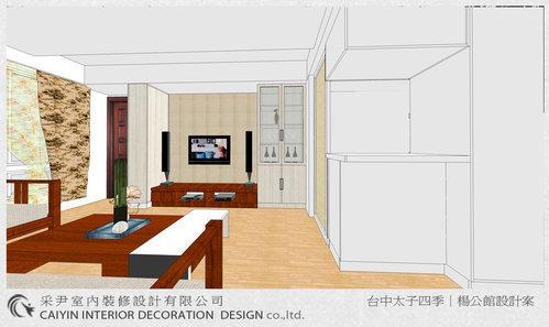 台中居家設計 系統櫃設計 客廳設計 臥室設計2.jpg