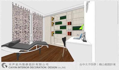台中居家設計 系統櫃設計 客廳設計 臥室設計4.jpg
