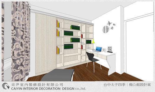 台中居家設計 系統櫃設計 客廳設計 臥室設計5.jpg