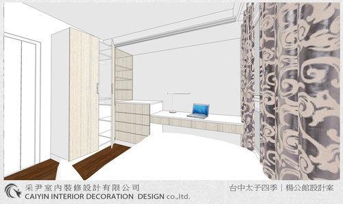 台中居家設計 系統櫃設計 客廳設計 臥室設計6.jpg