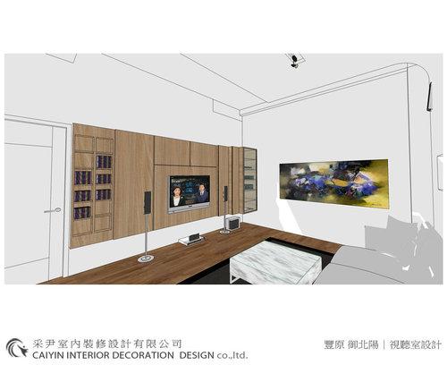 客廳設計、餐廳設計、神明廳設計、孝親房設計、書房設計3.jpg