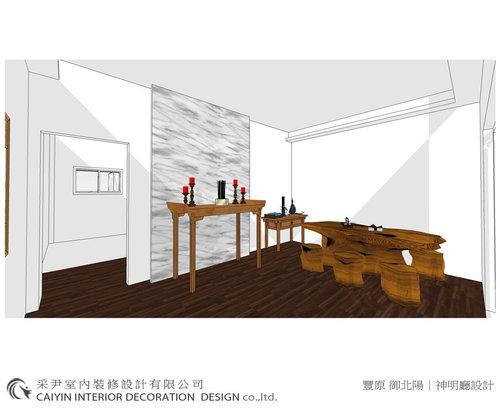 客廳設計、餐廳設計、神明廳設計、孝親房設計、書房設計6.jpg