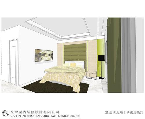 客廳設計、餐廳設計、神明廳設計、孝親房設計、書房設計11.jpg