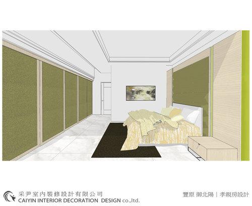 客廳設計、餐廳設計、神明廳設計、孝親房設計、書房設計12.jpg