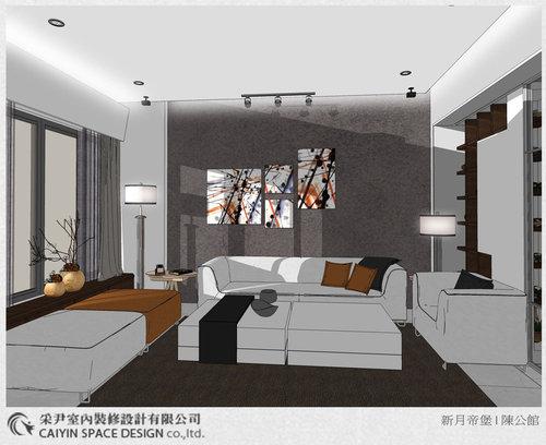 空間規劃部份 客廳設計 餐廳設計 主臥設計 臥室設計3.jpg