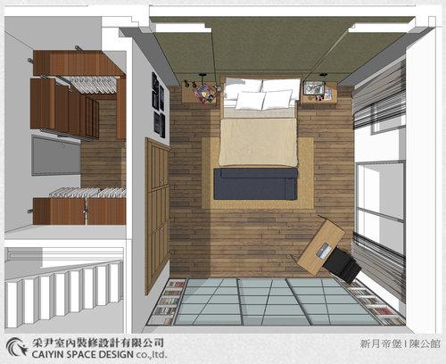 空間規劃部份 客廳設計 餐廳設計 主臥設計 臥室設計8.jpg