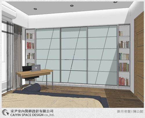 空間規劃部份 客廳設計 餐廳設計 主臥設計 臥室設計9.jpg