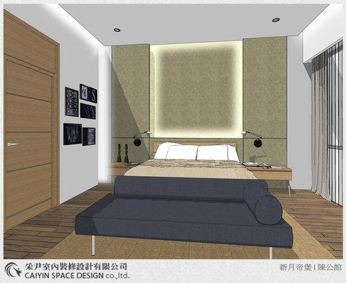空間規劃部份 客廳設計 餐廳設計 主臥設計 臥室設計11.jpg