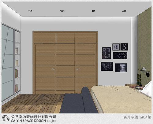 空間規劃部份 客廳設計 餐廳設計 主臥設計 臥室設計12.jpg