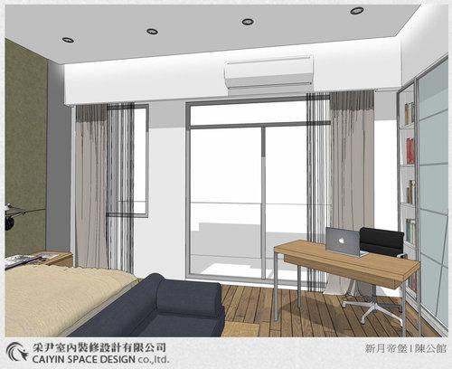 空間規劃部份 客廳設計 餐廳設計 主臥設計 臥室設計13.jpg