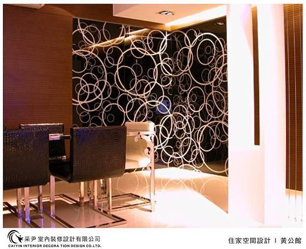 居家住宅設計  客廳設計 餐廳設計 主臥設計 櫥櫃設計